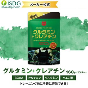 BMSシリーズ グルタミン 粉末 ドリンク 国産 BMS グルタミン+クレアチン 160g 約20杯分 魔裟斗愛用|ishokudogen-store