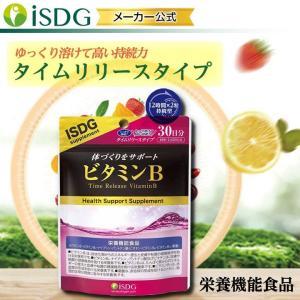 ビタミンB サプリ 60粒 30日分 サプリメント 持続型 タイムリリースタイプ 栄養機能食品|ishokudogen-store