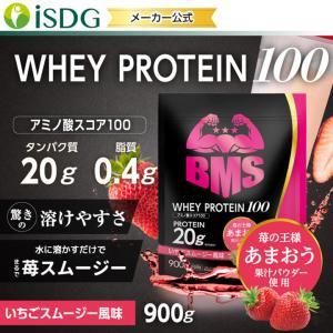 ホエイ プロテイン 苺 BMS WHEY PROTEIN 100 いちごスムージー風味 900g 30日分 あまおう タンパク質 女性 ISDG 医食同源ドットコム|ishokudogen-store