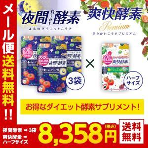 メーカー公式 賞味期限2年以上保証 ISDG 医食同源ドット...