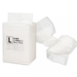 男女兼用 テープ止め紙おむつLサイズです。 Lサイズ=ヒップサイズ85cm〜125cm  ■商品特徴...