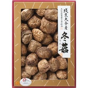 大分産原木栽培の乾椎茸。肉厚で味・香りが良いです。商品内容●どんこ椎茸125gこの商品には食品アレル...