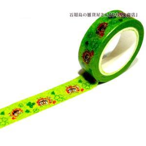 沖縄限定販売の「うちなーマスキングテープシリーズ」 沖縄ならではの「シーサー」と「クローバー」が描か...