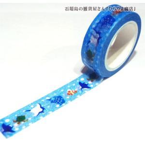 沖縄限定販売の「うちなーマスキングテープシリーズ」 沖縄の方言「海の仲間」が描かれたタイプです。  ...