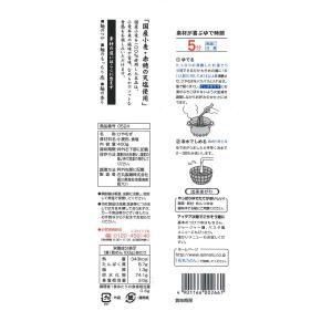 国産小麦100% 讃岐うどん 乾麺 小麦粉と塩の違いがわかる/芳純讃岐ひやむぎ(4人前×1袋) お試し 細めん 冷麦 自宅/香川 石丸製麺公式|isimaruudonhonpo|02