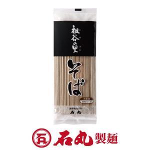 祖谷の里そば 2人前 1袋 蕎麦乾麺 干しそば お試し自宅 香川 石丸製麺公式|isimaruudonhonpo