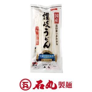 日本小麦倶楽部 半生讃岐うどん包丁切り 3人前 1袋 国産小麦100% お試し 自宅 香川 石丸製麺公式の商品画像|ナビ