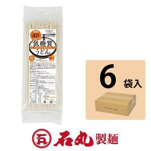 低糖質細うどん 3人前 6袋 条件付き送料無料 糖質40%カット 讃岐うどん 乾麺 香川 石丸製麺公式|isimaruudonhonpo
