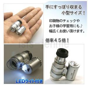LED付き小型マイクロスコープ 45倍|isis-jennie|02