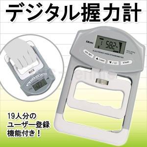 デジタル 握力計 ハンドグリップメーター|isis-jennie