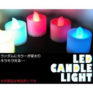 キラキラ煌く ろうそく型 LED キャンドルライト/単品|isis-jennie