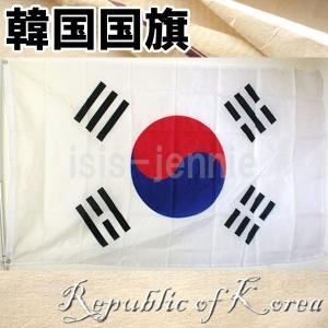 韓国 国旗 約151×92cm National Flag|isis-jennie