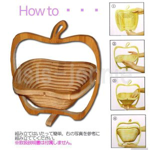 アップルバスケット Lサイズ バンブーバスケット お洒落なりんごのフルーツバスケット|isis-jennie|02