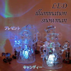 LED イルミネーション ライト スノーマン クリスマスに 全2種|isis-jennie