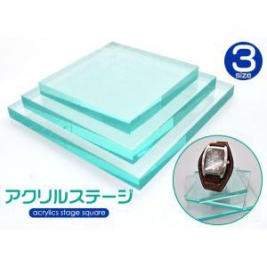 アクリルステージ 正方形 Lサイズ|isis-jennie