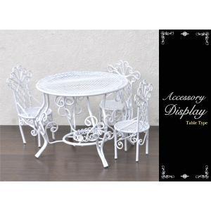 展示・コレクションに テーブル&チェア型 アクセサリーディスプレイ|isis-jennie