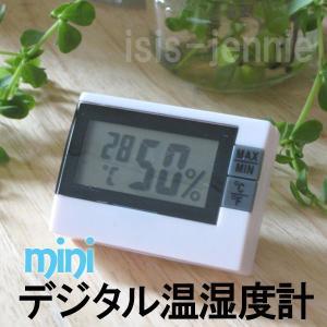 ミニデジタル温湿度計/温度計と湿度計の一体型|isis-jennie