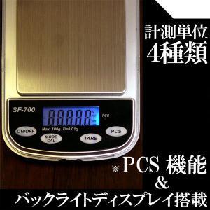 デジタルポケットスケール/精密秤0.01g単位 PCS機能付デジタル計量器