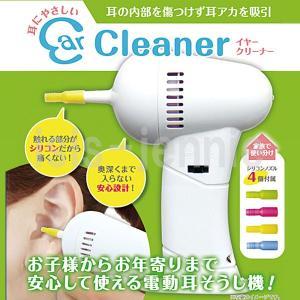 耳にやさしい イヤークリーナー 吸引式 耳掃除 耳かき|isis-jennie