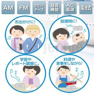 AM FMラジオ カセット テープ レコーダー 携帯ラジオ ラジカセ|isis-jennie|02