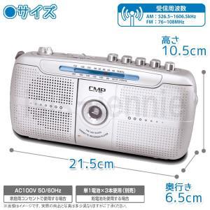 AM FMラジオ カセット テープ レコーダー 携帯ラジオ ラジカセ|isis-jennie|03