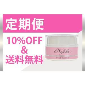 【お得な定期便】Nefela OSTリッチクリーム  30g【定期購入】|isis-netshop