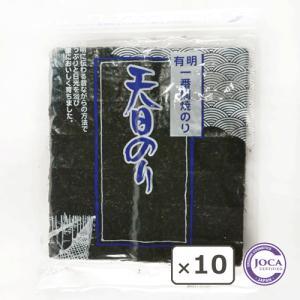 【合計11袋】≪10個まとめ買い≫成清海苔店天日のり10枚入×10袋(+1袋プレゼント)≪メール便不可≫