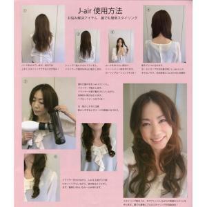 J-air アタッチメント付 islandbeauty 02