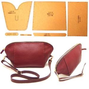 レザークラフト 硬質紙製 型紙 革 財布 バッグ カバン 説明シート付き (クラムシェル)