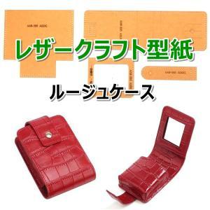レザークラフト 財布 バッグ 型紙 硬質紙製 革 ウォレット カバン 説明シート付き(丸型ショルダー)