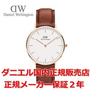国内正規品 Daniel Wellington...の関連商品5