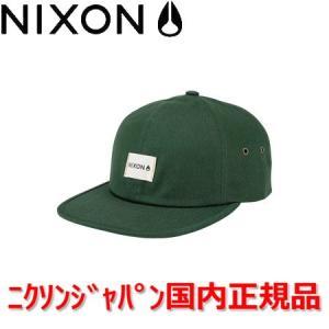 国内正規品 NIXON ニクソン Cap/キャップ/帽子 メンズ レディース SESPE SNAPB...