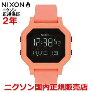 49d3bb0dfa レビュー記入でノベルティプレゼント 国内正規品 NIXON ニクソン 腕時計 レディース Siren セイレーン NA12102876-00