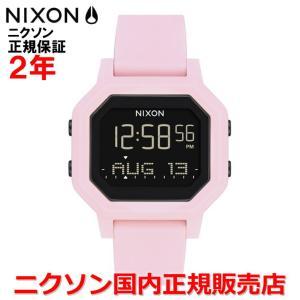 4ced363ba8 国内正規品 NIXON ニクソン 腕時計 レディース Siren セイレーン NA12103154.