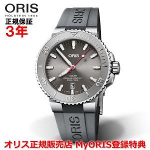 ORIS オリス アクイスデイト レリーフ 43.5mm AQUIS DATE メンズ 腕時計 自動...
