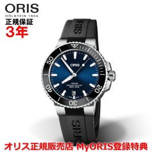 国内正規品 オリス ORIS アクイスデイト 39.5mm AQUIS DATE メンズ 腕時計 自...