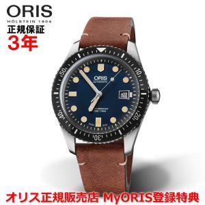 国内正規品 ORIS オリス ダイバーズ65 42mm Divers Sixty Five メンズ ...