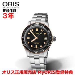 国内正規品 ORIS オリス ダイバーズ65 36mm Divers Sixty Five メンズ ...