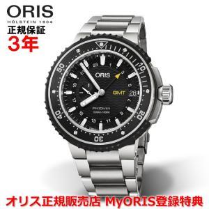 国内正規品 ORIS オリス プロダイバー チタン GMT 49mm PRO DIVER GMT T...