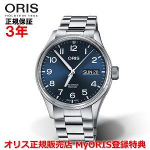 国内正規品 ORIS オリス ビッグクラウンプロパイロットデイデイト 45mm Big Crown ...
