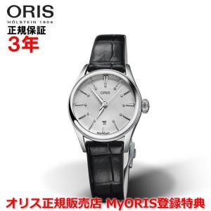 国内正規品 ORIS オリス アートリエ デイト ダイヤモンド 28mm Artelier レディー...