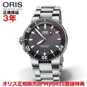 国内正規品 ORIS オリス アクイスデイト 43mm AQUIS RED リミテッドエディション ...