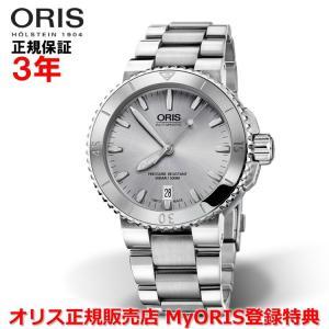 国内正規品 ORIS オリス アクイスデイト 40mm AQUIS DATE メンズ 腕時計 自動巻...