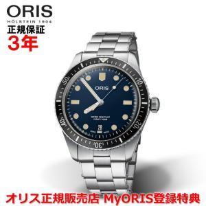 国内正規品 ORIS オリス ダイバーズ65 40mm Divers Sixty Five メンズ ...