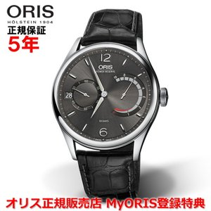 国内正規品 ORIS オリス アートリエ キャリバー111 43mm Artelier Calibr...