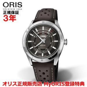 国内正規品 ORIS オリス アーティックス GT デイデイト 42mm Artix GT メンズ ...