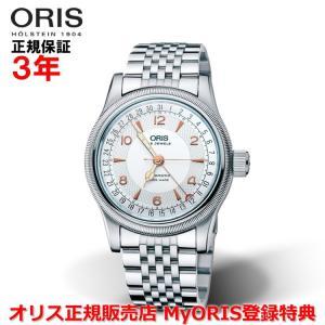 国内正規品 ORIS オリス ビッグクラウンオリジナルポインターデイト 40mm Big Crown...