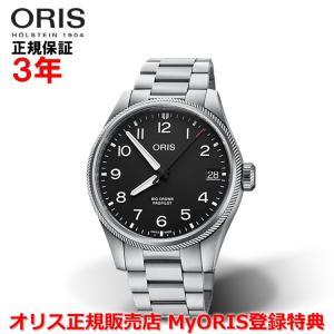 国内正規品 ORIS オリス ビッグクラウンプロパイロットビッグデイト 41mm Big Crown...