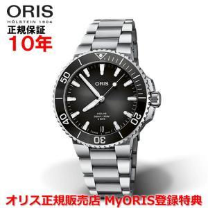 国内正規品 オリス ORIS アクイスデイト キャリバー400 41.5mm AQUIS DATE ...