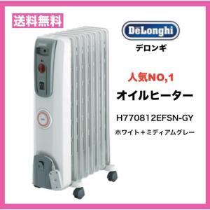 DeLonghi H770812EFSN-GY ホワイト+ミディアムグレー デロンギオイルヒーター[8〜10畳用]